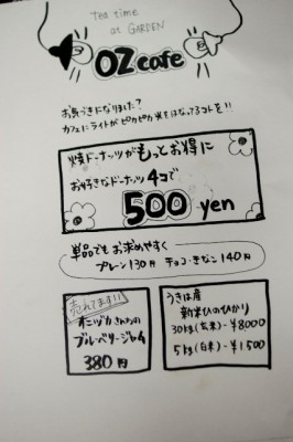 DSC03622_1
