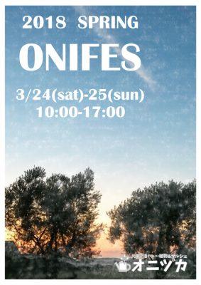 オニフェスpart2