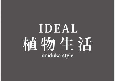 新店ロゴ横イチ2